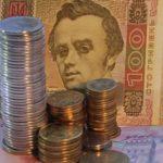 Заощадження українців підуть з банків на ринок нерухомості !