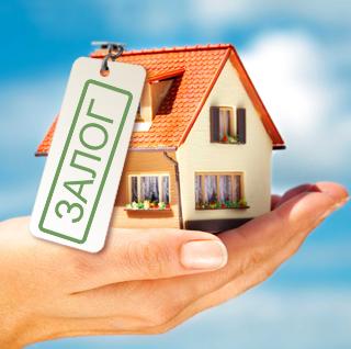 Насколько выгодна покупка залоговой недвижимости?