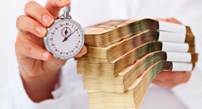 «MoneyVeo» - лідер по видачі мікрокредитів!