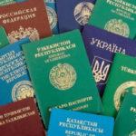 Перевод паспорта с нотариальным заверением. Куда обратиться?
