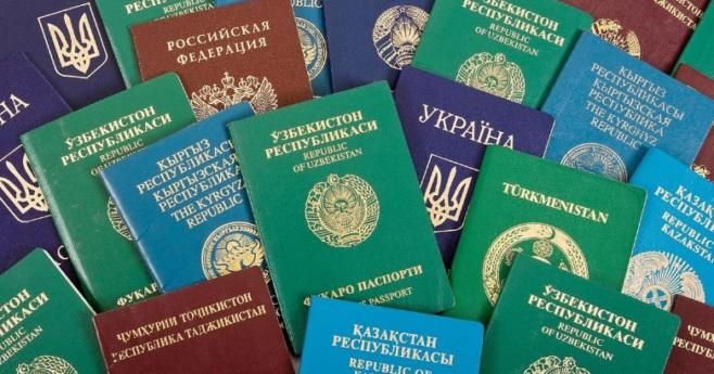 перевести паспорт для заключения брака в загс проще всего обратившись в бюро переводов «Glebov»