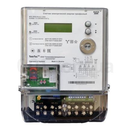 Многотарифный трехфазный счетчик учета электроэнергии MTX 3R30