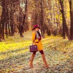 Осенние прогулки